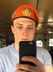 Egorka, 36, Russia, Rostov-na-Donu