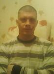 Александр, 39 лет, Вологда