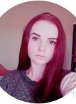 Оксана , 23 года, Омутнинск