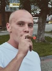 Artyr, 26, Ukraine, Khmelnitskiy