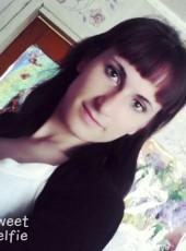 Leska, 25, Russia, Rognedino