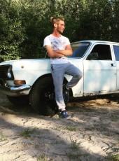 Ruslan, 23, Russia, Novosibirsk