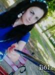 Anyutka, 25  , Radomishl