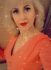 Valentina, 42, Ukraine, Kramatorsk