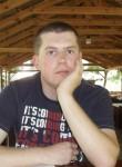 Andrei, 34, Frankfurt (Oder)