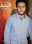 david clark, 21  , Kafr ash Shaykh