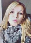 Илюза, 23 года, Арск