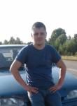 андрей, 26 лет, Киров (Кировская обл.)