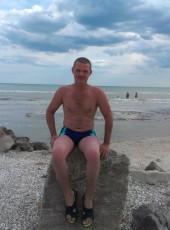 Тарас, 33, Україна, Гадяч