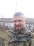 Andrіy, 36  , Uman