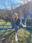 Sofiya, 18, Petropavlovsk-Kamchatsky