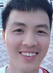 Thanh, 29  , Hsinchu