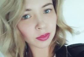 Елена, 27 - Только Я