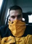 Дмитрий, 23 года, Кременчук