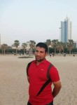 ابواحمد, 43  , Al Mahallah al Kubra