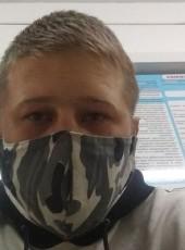 Kirill, 21, Kazakhstan, Pavlodar