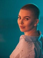 Katya, 35, Russia, Kropotkin