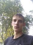 Yura, 27, Ivanovo
