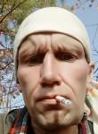 Sergey, 39  , Usinsk