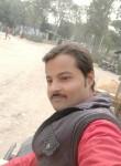 Arvind Mishra, 26  , Allahabad