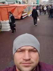 Aleksandr, 36, Ukraine, Sumy