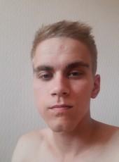 Danil, 20, Russia, Kurgan