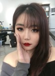 甜妹, 21, Zhengzhou