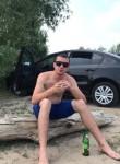 Stas, 28  , Volzhskiy (Samara)