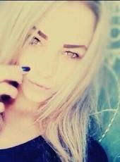 ирина, 37, Россия, Москва