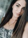 Анжелика, 30, Beja
