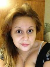 алина, 24, Russia, Murmansk