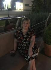 Ольга, 41, Россия, Тула