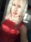 Наталия, 28 лет, Агрыз
