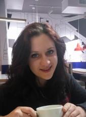 Marina, 25, Ukraine, Kharkiv