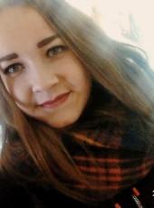 Svєta, 19, Ukraine, Poltava
