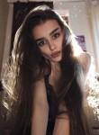 Валерия, 24 года, Новочеркасск