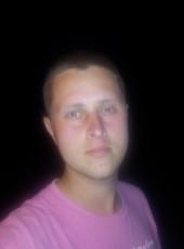 Александр, 27, Ukraine, Cherkasy