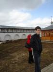 Руслан, 26 лет, Шатура