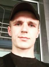 Vadim, 29, Ukraine, Zhytomyr