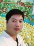 tovancong, 32  , Yokkaichi