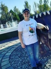 Marina, 27, Ukraine, Kherson