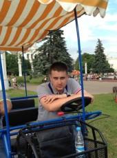 denis, 35, Russia, Maykop