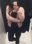 Karina, 23, Chernivtsi