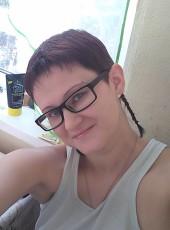 Евгения, 34, Россия, Санкт-Петербург