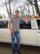Evgeniy, 33, Russia, Chelno-Vershiny