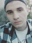 Я Алексей ищу Девушку от 18  до 21