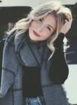 Алина, 29 лет, Набережные Челны