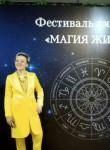 Lyutsiya, 34, Naberezhnyye Chelny