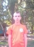 Kurkin Igor , 18, Saratov