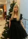 Elena, 43, Kemerovo